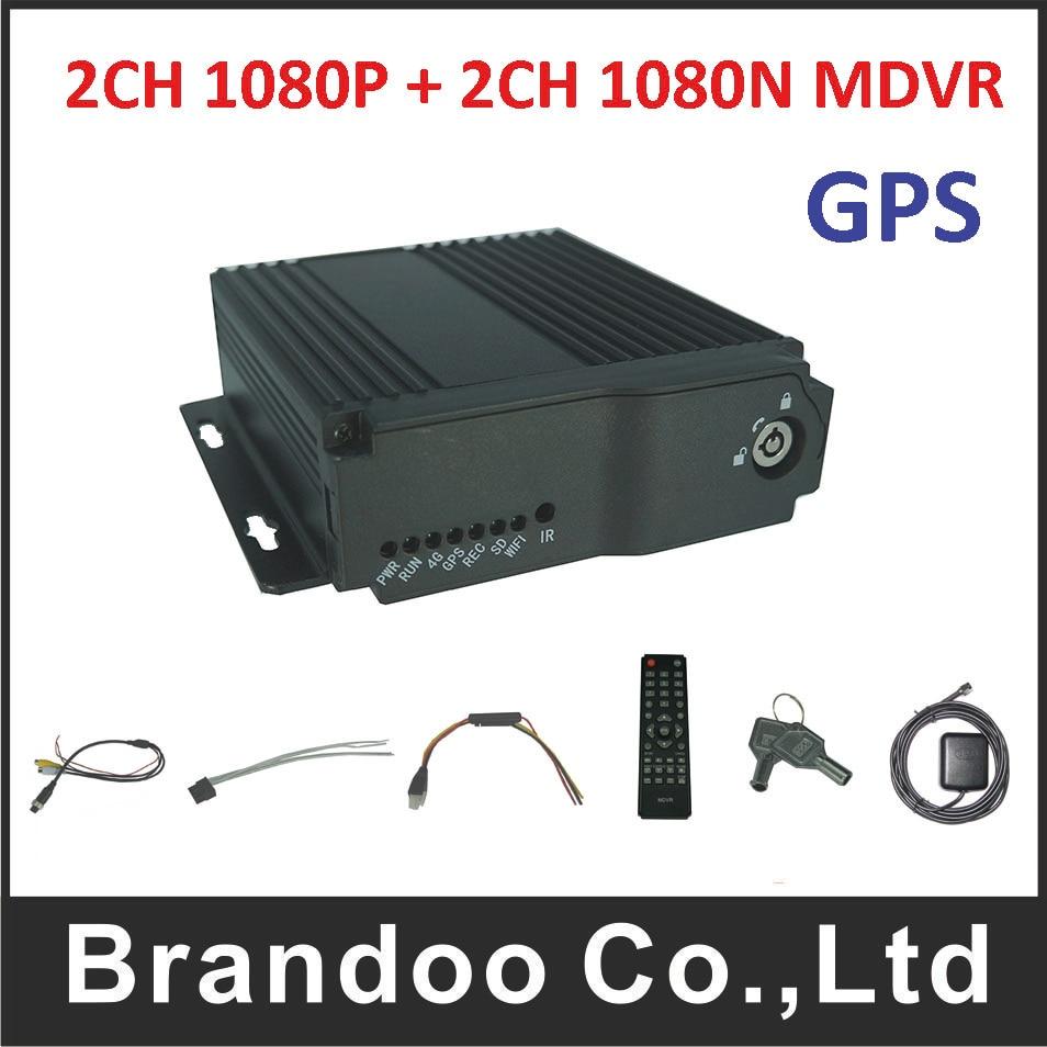 Portable 4CH Mini Car Vehicle CCTV DVR Video Recorder with GPS function gps function car dvr 4ch 720p car dvr for bus taxi truck vans
