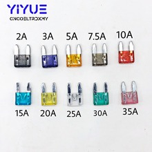 10/20pcs High Quality Car fuse Standard Small Fuse Blade Fuse, Auto 2A 3A 5A 7.5A 10A 15A 20A 25A 30A 35A