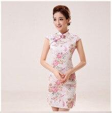 Neue Sommer Silk Satin Cheongsam Chinesisches Traditionelles Kleid Vestido Sleeveless Weibliche High Neck Qipao Einzigartige Party Abendkleider