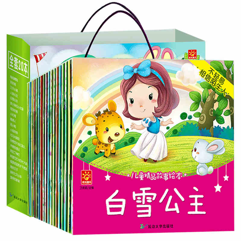 Chinese Bedroom Stories Book Children World Classic Fairy Tales Baby Short Story Enlightenment Storybook,size:17*18cm ,set Of 20