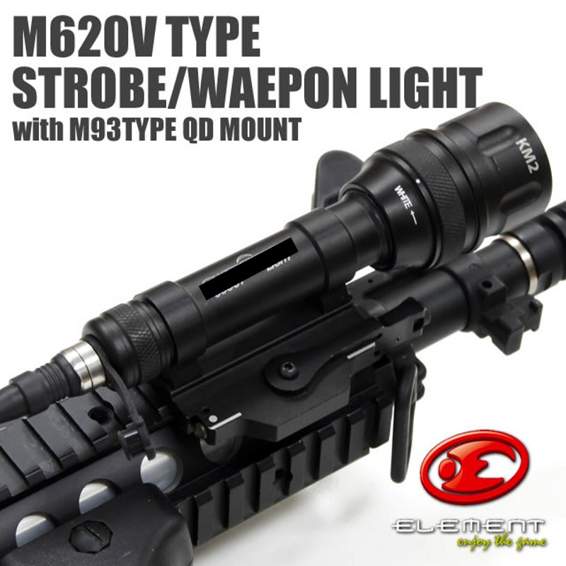 Element M620V Tactical Rifle LED Flashlight Scout Light Airsoft Hunting Weapon Light With Remote Pressure Full Version EX345