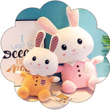 New Pajamas Rabbit Plush Toy Doll Cartoon Pillow Large Child Comfort Home Decoration Girl Gift