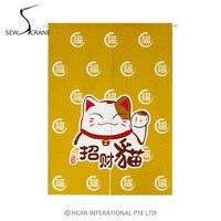 SewCrane Lucky Cat Feng Shui Cat Home Restaurant Door Curtain Noren Doorway Room Divider