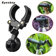 Big discount Telescope Connect Universal Digital Camera Ipad Cell Phone Bracket Mount Support Holder For Spotting scope monocular