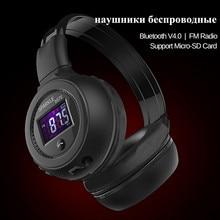 Estéreo Bluetooth 4.0 Auriculares ZELOTE B570 Plegable de Alta Fidelidad de Graves Auriculares MP3 Auricular Bluetooth Inalámbrico W/Pantalla FM TF de Radio ranura