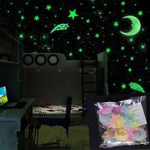 100pcs/set Night Luminous Moon Stars Sticker Light Glow In The Dark Toys Childen