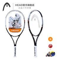 NEW HEAD Tennis Racket Speed Jr 25 High Quality Carbon Fiber Tennis Racket For Chilren Racquet