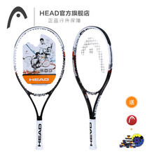 NEW HEAD tennis racket Speed Jr 25 high quality Carbon Fiber tennis racket for chilren font