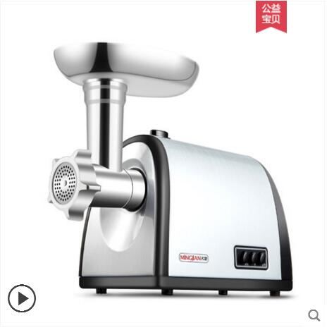 household meat grinder electric meat slicer cutter stainless steel automatic sausage filler vegetable mincer chopper machineF-85 meat slicer electric meat grinder stainless steel desktop type meat cutter and grinder function lxjq 4001 with 3 5mm blade size