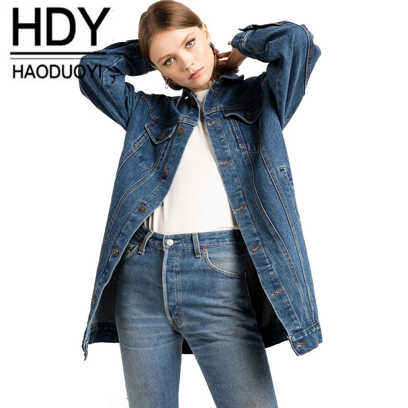 Shop415130 Store HDY Haoduoyi Europe and the United States fashion Classic Turn-down Collar cowboy Loose blue jacket