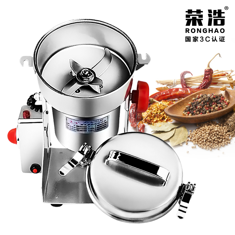 600g Grain Grinder Stainless Steel Household Small Medicinal Powder Mill Ultra-fine Grinding Machine For Commercial