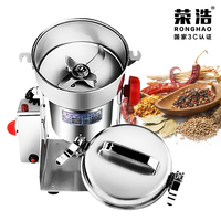 600g Grain Grinder Stainless Steel Household Small Medicinal Powder Mill Ultra fine Grinding Machine for Commercial