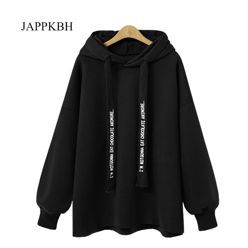 JAPPKBH Autumn Winter Oversized Hoodies Women New Casual Loose Warm Sweatshirt Women Long Sleeve Streetwear Christmas Bts Hoodie