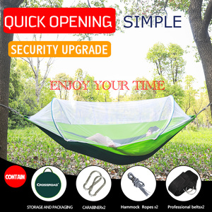 Image 4 - 이동식 야외 캠핑 해먹 모기장 1 2 사람 낙하산 정원 스윙 교수형 의자 더블 슬리핑 침대 휴대용