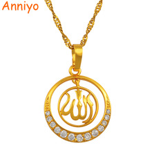 Anniyo wysokiej jakości cyrkonia Allah naszyjnik dla kobiet Islam biżuteria złoty kolor bliski wschód arabskie prezenty #202904