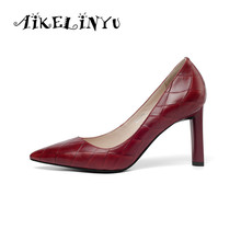 AIKELINYU 2019 New Arrival Women Spring Summer Genuine Leather High Heels Pumps Pointy Shoes Fashion Elegant Wedding