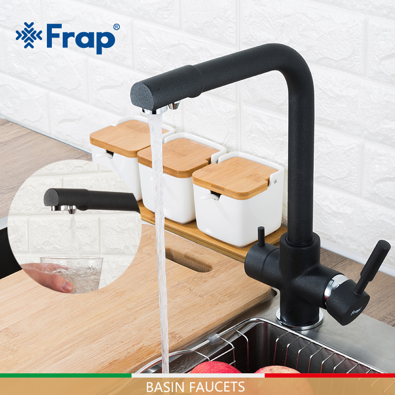 FRAP Kitchen Faucets Brass Color Sink Faucet For Kitchen Tap Mixer Kitchen Filter Single Faucet Mixer Tap Torneira Cozinha