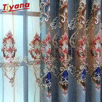 European Luxury Embroidered Chenille Curtains for Living Room Coffee/Blue Semi-blackout Curtains Tulle for Bedroom 1Panel-4