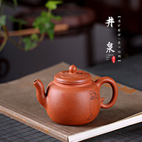 worker of Yixing famous purple clay pot, is a pure handmade genuine tea pot with 260cc tea set in downhill Nijingquan