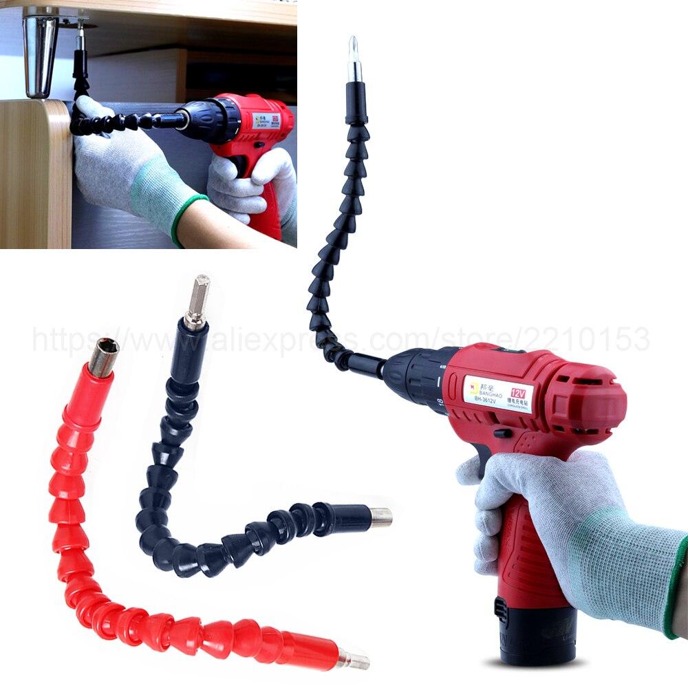 Многофункциональные аксессуары для электроинструмента гибкий вал удлинитель отвертка Змеиный сверло держатель соединительный стержень Соединительный вал