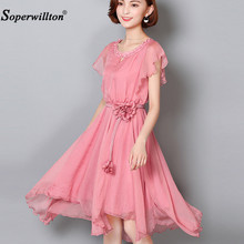 824d0ae690691 Cute Pink Dress Promotion-Shop for Promotional Cute Pink Dress on ...