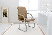 Office Black Khaki Chair Dining Room Stool Company Restaurant Chair Free Shipping