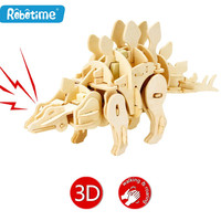 Robotime New Arrival Robot Dinosaurs DIY 3D Wooden Puzzle Romote Control Stegosaurus Can Be Painted Puzzle