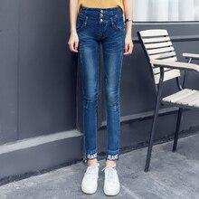 Fashion Jeans women large size women pants slim jeans woman tights lady Jeans S-XL plus size jeans for women N28(1)