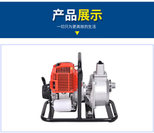 1 inch water pump, FST-25DW , gasoline engine 139F , 4 stroke engine , aluminium pump, iron frame, durable pump,