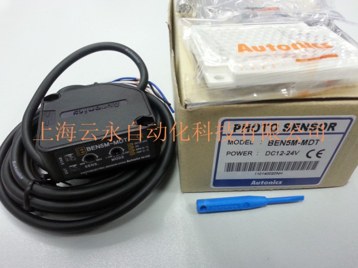 цена на new original BEN5M-MDT Autonics photoelectric sensors