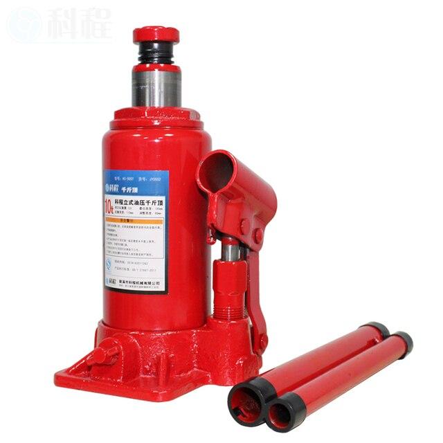 Short Hydraulic Jacks : Small hydraulic car jacks with capacity tons the price