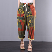Vintage Printed Jeans for Woman