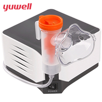 yuwell Inhaler Atomizer Medical Equipment Relieve Sore throat Cold Fever Cough Asthma Rhinitis Health Care Medical 403M