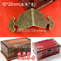 Hardware Jewelry box corners Antique bronze Vintage Metal Carved flowers Decor corner Angle corner 92mm 50pcs/lot Free shipping