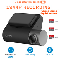 Xiaomi 70mai Pro IMX335 140 Degree FOV Smart Auto Voice Control Dash Cam 1944P HD Car DVR Camera 24H Defog ADAS Parking Monitor