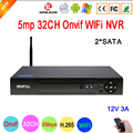 Сетевой видеорегистратор Dahua Панель Hi3536C XMeye видеонаблюдения Регистраторы 5mp 32CH 32 канала H.265 2 * SATA IP Onvif WI-FI CCTV NVR Бесплатная доставка