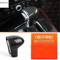 1pc ABS Carbon fiber grain Gear lever cover for 13 AUDI S6 S7 / 13 16 A4 / 12 16 A5 / 13 18 Q5 / 12 15 A6 / 13 14 A7 /13 15 Q7
