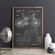 Bicicleta de montanha patente impressão ciclismo arte da parede da bicicleta da bicicleta cartazes sala decoração do vintage blueprint pintura lona presente ideia