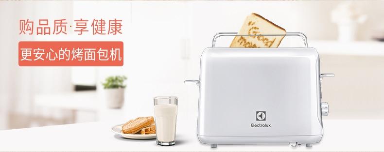 Toaster Home Breakfast Machine Electrolux/ Electrolux ETS3505W Mini Toaster Oven Toast 2
