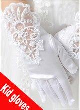 5 шт./лот ребенок студент цветок девушка танцы представление мультфильм игрок костюм Короткий Палец белые перчатки