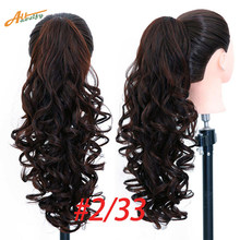 874520cb0a2 Allaosify Synthetic Women Claw on Ponytail Clip in Pony Tail Hair  Extensions Curly Style Hairpiece Black Brown Blonde C06