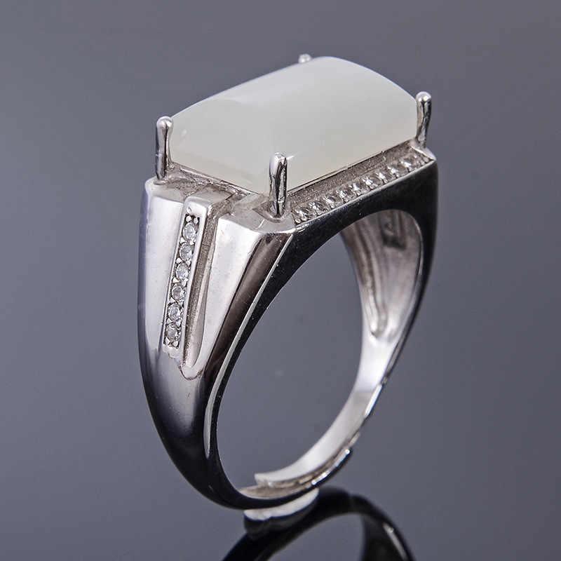 MeiBaPJ 10*14 ธรรมชาติสีขาวหยกแหวนผู้ชายหรือเปล่าแหวนแท้ 925 เงินเครื่องประดับงานแต่งงาน