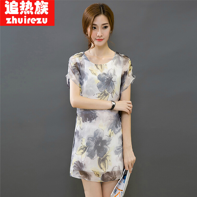 New Style Of China S Wind In A Long Casual Relaxed Ink Printing