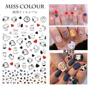 Image 5 - DIY Plants Flower Gold Line Pattern 3D Nail Sticker Self adhesive Decals Avocado leaves Cartoon Designs Manicure Nail Art Tips
