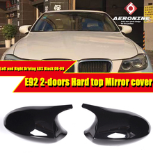 For BMW E92 Hard Top Sedan Side Mirror Cover Cap 1M Add on style 2-Pcs ABS Gloss Black 3 Series M3 Look 1:1 Replacement 2006-09