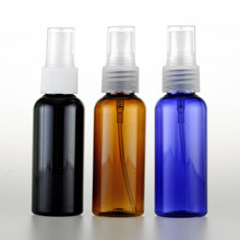 5pcs/set 50ml spray bottle Small watering can Filling dispensing container Fine mist wholesale BQ065