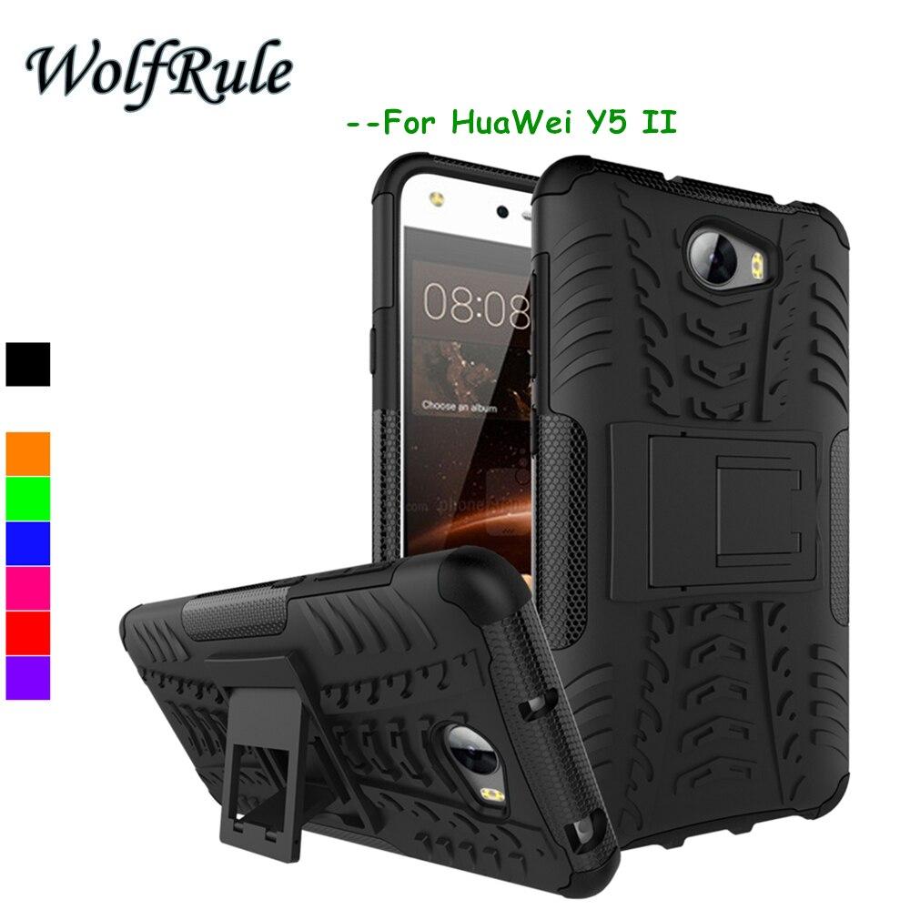 Caso Huawei WolfRule Y5 II Cubierta A Prueba de Golpes de Silicona + Plástico Du