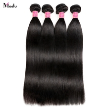 Meetu 4Pcs/Lot Malaysian Weave