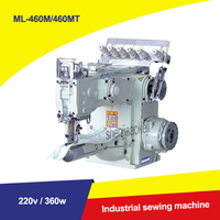 Automatic Electricity Industrial Sewing Machine ML 460M/460MT Straight Cylinder 4 needle 6 thread Sewing Machine 220V 360W 1PC