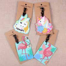 5 Cartoon Unicorn Travel Accessories Luggage Tag Suitcase Flamingo Style Fashion Silicon Portable Label  ID Addres Holder